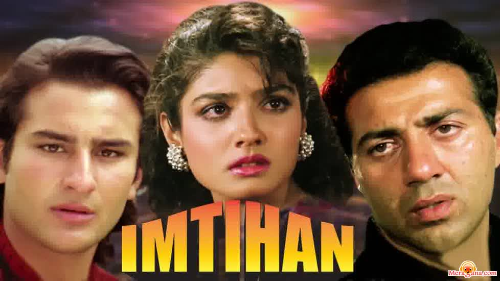 Poster of Imtihaan (1995) - (Hindi Film)
